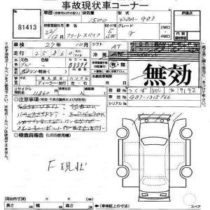 аукционный лист